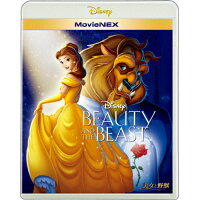 美女と野獣 MovieNEX/Blu-ray Disc/VWAS-6439