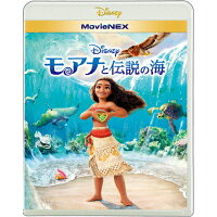 モアナと伝説の海 MovieNEX/Blu-ray Disc/VWAS-6492