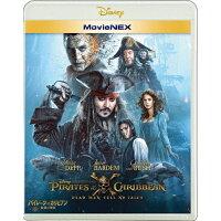 パイレーツ・オブ・カリビアン/最後の海賊 MovieNEX/Blu-ray Disc/VWAS-6536