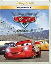 カーズ/クロスロード MovieNEX/Blu-ray Disc/VWAS-6549