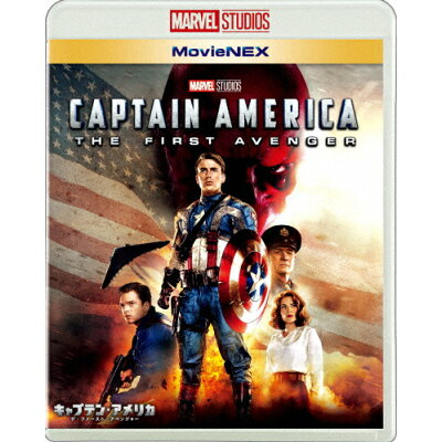 キャプテン・アメリカ/ザ・ファースト・アベンジャー MovieNEX/Blu-ray Disc/VWAS-6617