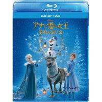 アナと雪の女王/家族の思い出 ブルーレイ+DVDセット/Blu-ray Disc/VWBS-6718