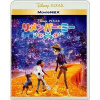 リメンバー・ミー MovieNEX/Blu-ray Disc/VWAS-6719