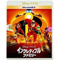 インクレディブル・ファミリー MovieNEX/Blu-ray Disc/VWAS-6763