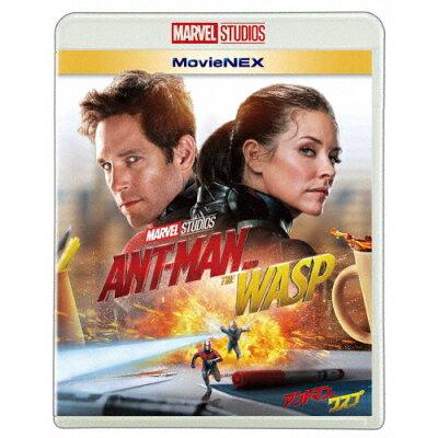 アントマン&ワスプ MovieNEX/Blu-ray Disc/VWAS-6774