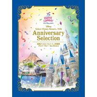 東京ディズニーリゾート 35周年 アニバーサリー・セレクション/DVD/VWDS-6778