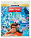 シュガー・ラッシュ:オンライン MovieNEX/Blu-ray Disc/VWAS-6813