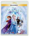 アナと雪の女王2 MovieNEX/Blu-ray Disc/VWAS-6979