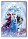 アナと雪の女王2(数量限定)/DVD/VWDS-6983