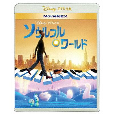 ソウルフル・ワールド MovieNEX/Blu−ray Disc/VWAS-7194