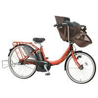 丸石サイクル 電動アシスト自転車 ふらっかず バーミリオンオレンジ