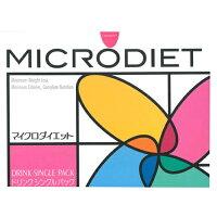マイクロダイエット ドリンクシングルパック ストロベリー味 14食