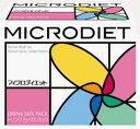 60R10-06079 ドリンクミックスパックマイクロダイエット14食