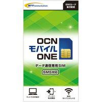 NTTコミュニケーションズOCN モバイル ONE SMS対応 SIMパッケージ ナノSIM T0004029 T0004029