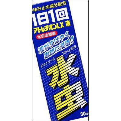 アトレチオン LX 液剤 30ml