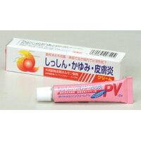 VV ダイヤメルゾンクリーム 10g(医薬品第2類)