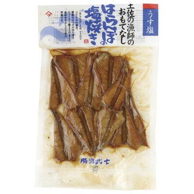 吉永鰹節店 国産はらんぼの塩焼き 120g