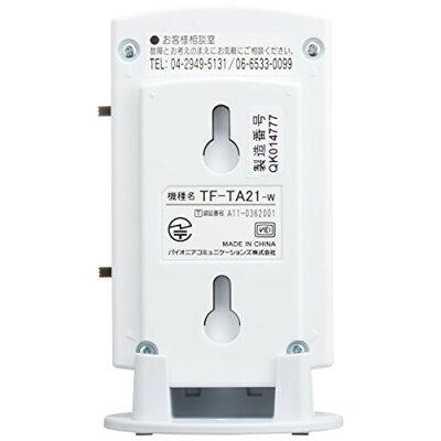 パイオニア フラッシュベル ホワイト TF-TA21-W
