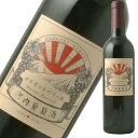 河内ワイン マスカットベリーA 赤 720ml