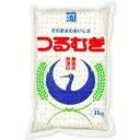 西田精麦 押麦 1Kg
