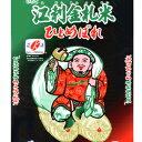 食協 江刺金札米 2kg