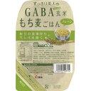 食協 すっきり美人のGABA玄米もち麦ごはん プレーン 150g