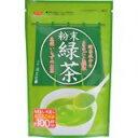 上辻園 粉末緑茶 70g
