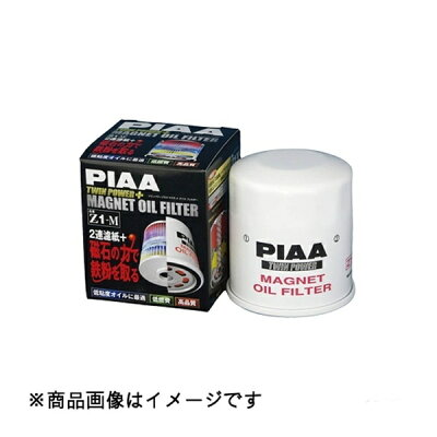 PIAA ( ピア ) オイルフィルター ツインパワー+マグネット Z6-M