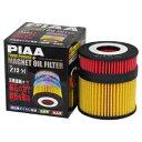 PIAA ツインパワーマグネットオイルフィルター 品番:Z13M