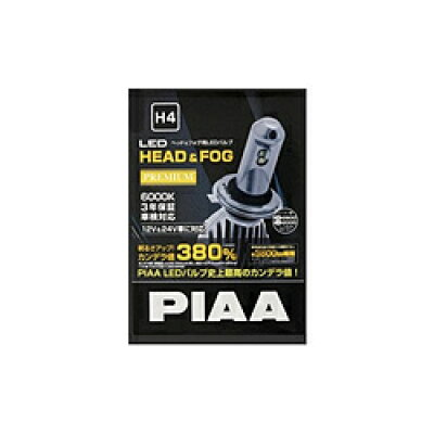 PIAA ピア LEH120 ヘッド&フォグ用 LEDバルブ H4タイプ 6000K