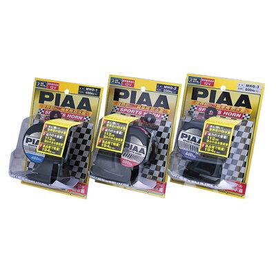 PIAA MHO3 ニリン スポーツホーン 600HZ