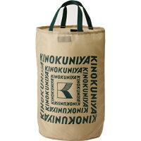 紀ノ国屋 EC-4 サイクルショッピングバッグ