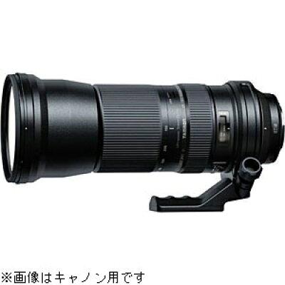 TAMRON レンズ SP150-600F5-6.3DI VC USD(A011N