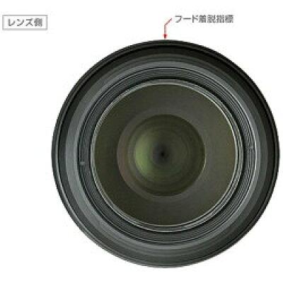 TAMRON レンズ  キヤノン用 SP70-300F4-5.6 DI VC USD(A030C