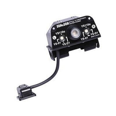 SEA&SEA/シーアンドシー 50142 MDX用光コンバーター/C2