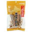 イシオ食品 焼するめ 52g