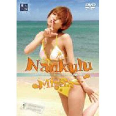 本木美沙 Nankulu Mi-Sa- in 沖縄/DVD/RHIPD-1