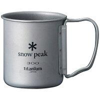 スノーピーク snowpeak チタンシングルマグ 300ml フォールディングハンドル MG-042FHR