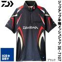 ダイワ スペシャル アイスドライ ジップアップ半袖メッシュシャツ ブラック DE-7107 M-L フィッシングシャツ