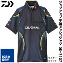 ダイワ DE-7107 スペシャル アイスドライ ジップアップ半袖メッシュシャツ マスターブラック 2XL
