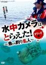 ダイワ NHK 魚VS釣り名人 カワハギ編 《04004401》