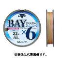 ダイワ Daiwa UVF ベイジギングセンサー6+Si 0.8号 04625882