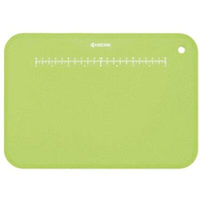 京セラ カラーまな板 CC-99GR グリーン(1コ入)