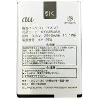 KYV35 電池パック