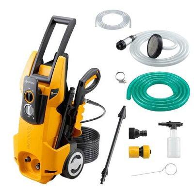 リョービ 高圧洗浄機 AJP-1700VGQ/699701A