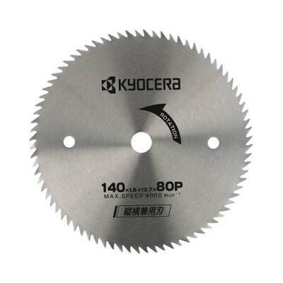 リョービ 丸ノコ用チップソー 縦横兼用 6651567(1個)