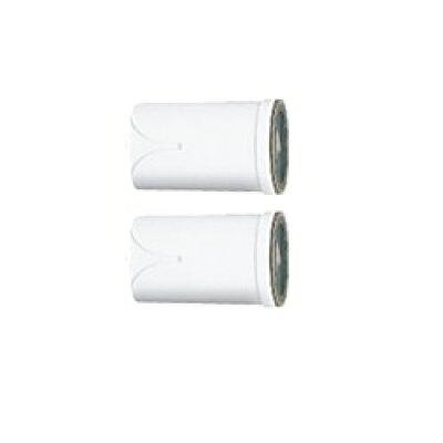 東レ トレビーノ スーパーシリーズ 交換用カートリッジ 高除去タイプ(2コ入)