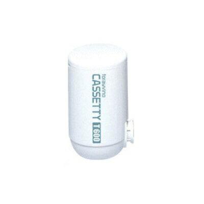 東レ トレビーノ 浄水器 カセッティ交換用カートリッジ 高除去 MKCMX2J-Z(3個入)