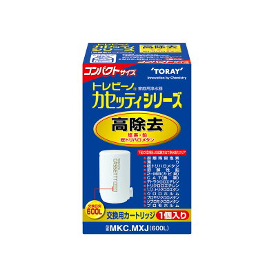東レ トレビーノ カセッティシリーズ 交換用カートリッジ 高除去600Lタイプ MKC.MXJ(1コ入)