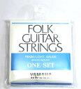 YAMAHA ヤマハ フォークギター弦 FS-520